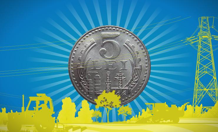 Viitorul logourilor (marcilor) romanesti - Coperta